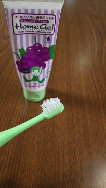 子供歯磨きグッズ