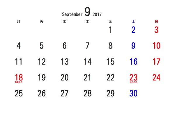 Calendar2017 9
